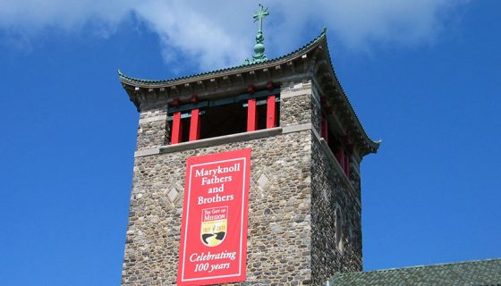 Maryknoll Centennial Banner