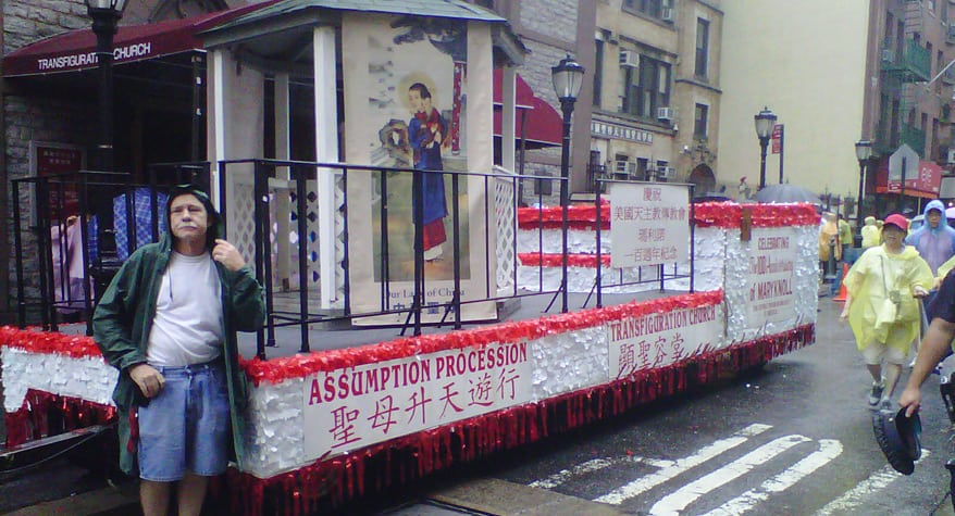 17th annual Assumption Procession in New York City